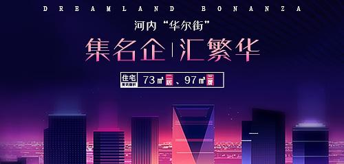 dreamland bonanza