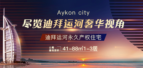 Aykon city